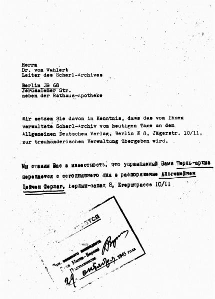 File:Scherl-Archiv.jpg