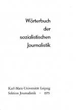 Wörterbuch der sozialistischen Journalistik.png